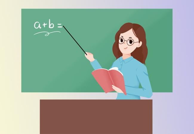 mortgage loan for teacher